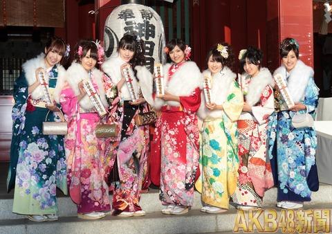 【AKB48G】写真で振り返る成人式【日刊スポーツ】