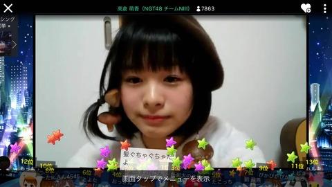 【NGT48】おかっぱちゃん、キノコになる!!!【高倉萌香】
