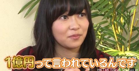 【HKT48】ヲタ(年収400万)「さしこ頑張れ~」【指原莉乃】