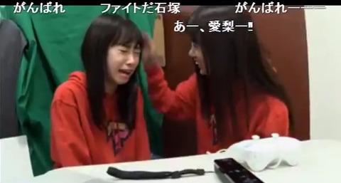 【動画】メタルスライムを倒せなくて咽び泣くあんちゅwww【NMB48・石塚朱莉】