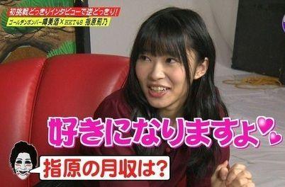 【HKT48】指原莉乃「この世の中で一番怖いものは税金」【銭ゲバ】