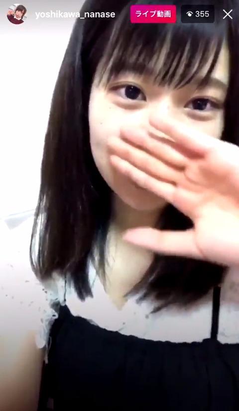 【悲報】チーム8吉川七瀬「じゃあ皆さん、いい夢見て、永眠して下さい」