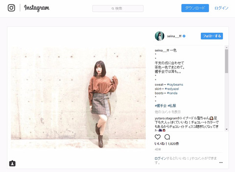【AKB48】せいちゃんのtwitterとinstagramの使い分けがえげつないwww【福岡聖菜】