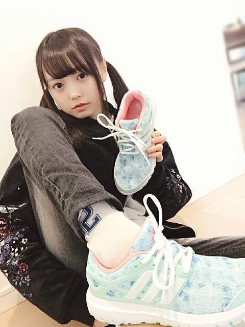 【AKB48】ひーわたん「わたしの靴をお舐め!」【樋渡結依】
