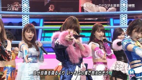 【AKB48】シュートサインの衣装がピチピチすぎてれなっちのお腹が・・・【加藤玲奈】