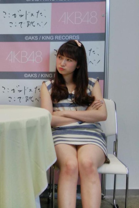 【NMB48】アカリンのアカリンが見え・・・そう・・・?【吉田朱里】