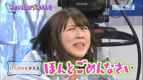 【元AKB48】西野未姫さん、怪しい事を始めるw