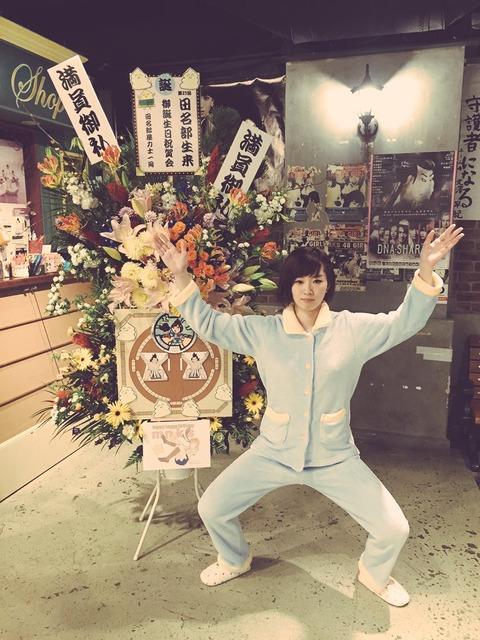 【悲報】田名部生来がアンチにブチギレ「私は事務所を干されてないし、寄生されてない」