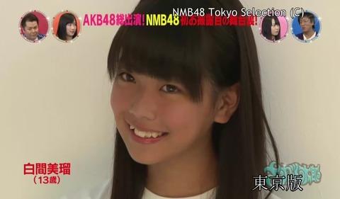 【NMB48】13歳の白間美瑠ちゃんがめっちゃ可愛いwww