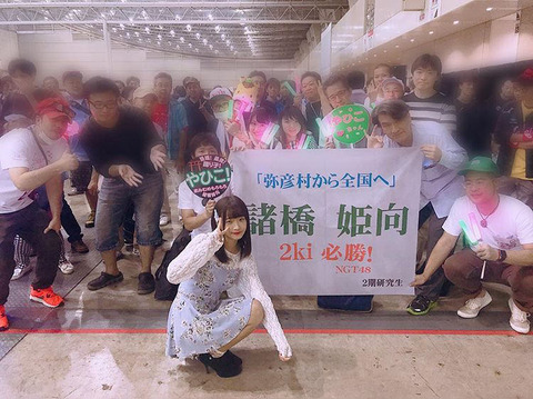 【画像】NGT48で川栄李奈みたいな子が発見される