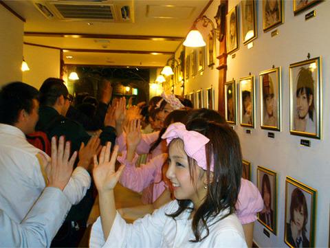 【AKB48G】劇場公演のハイタッチって今思えば楽しかったよな