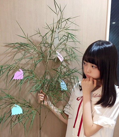 【AKB48】樋渡結依ちゃんのポーズがあざと可愛い