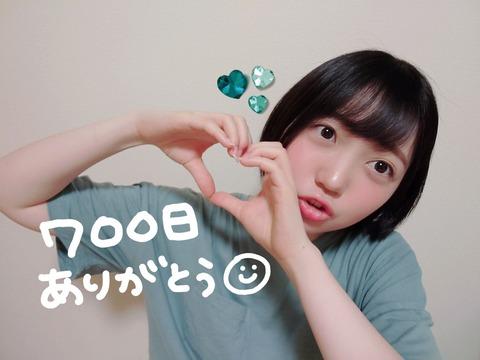【AKB48】多田京加「私を漢字1文字で表すと何だと思いますか」