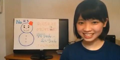 【朗報】NGT48、2期生オーディションに待望の地元逸材JC14歳現る!!!