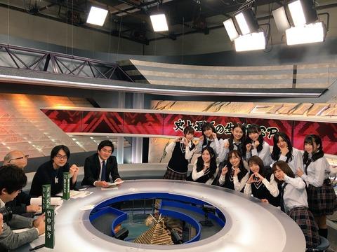 【悲報】TBS竹中「NGT48は、少数のファンの力で上がってきただけのグループ」