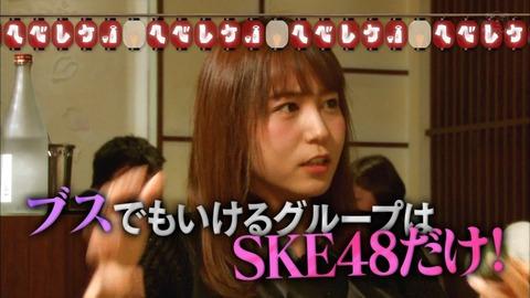 【悲報】年齢制限のないSKE48のオーディション、2次審査に36歳のオバさんがいた模様wwwwww