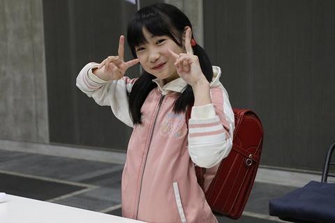 【SKE48】いくら現役JSだからってランドセルで握手は反則だろ!【倉島杏実】