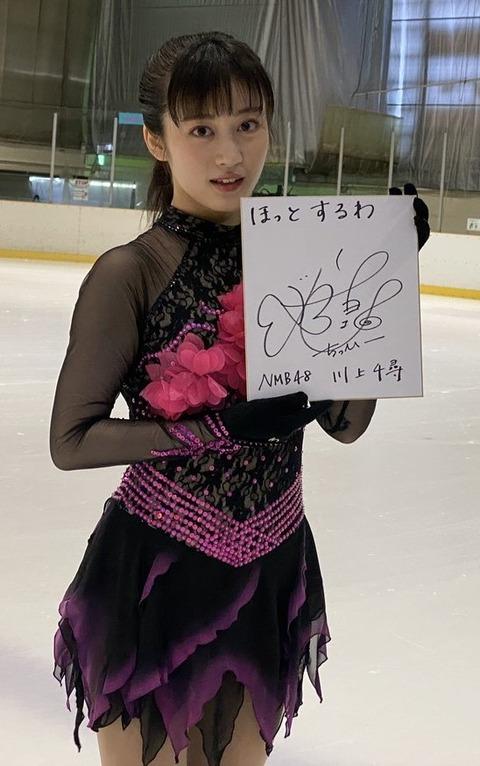 【朗報】NMB48川上千尋が地上波でフィギュアスケートを披露