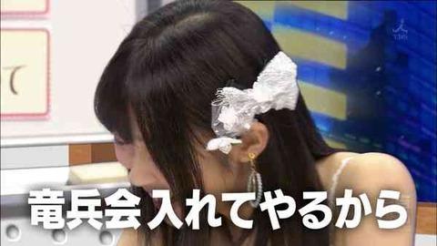 【HKT48】指原莉乃さん、伝説の竜兵会入りへ