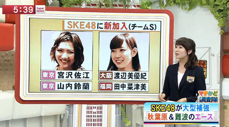 【AKB48G】三大「何だったのか兼任」渡辺美優紀SKE兼任、高柳明音NMB兼任