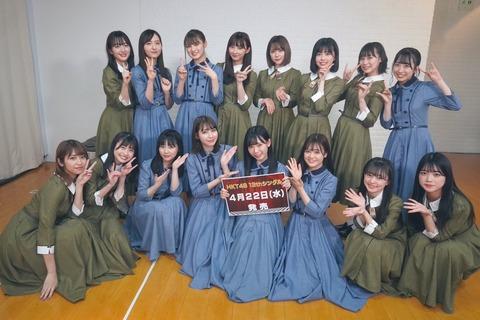 【祝】HKT48・13thシングル、センターは運上弘菜!!!