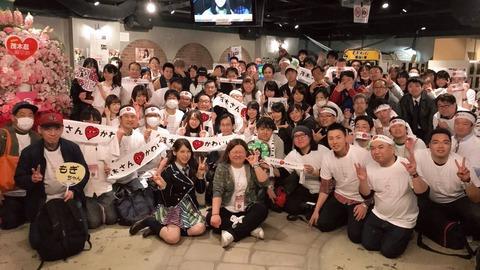 【悲報】茂木ちゃん生誕祭でまたもや生誕委員の自己満オナニー口上【AKB48・茂木忍】