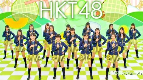 【HKT48】今更だけどメロンジュースって歌詞が卑猥すぎるだろ