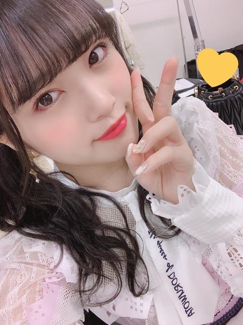 【AKB48】ANN後継の「AKB48 2029ラジオ~10年後の君へ~」が向井地美音の番組な件!みーおんだけレギュラーで他メンはゲスト