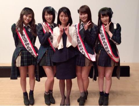 【AKB48】横山由依、小嶋真子、込山榛香、川本紗矢が「薬物乱用根絶大使」に