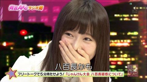 【AKB48G】八百長バレバレなのにじゃんけん大会行くやつw