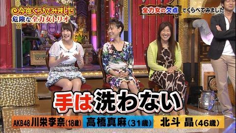 【AKB48】川栄って本当に不潔だな【川栄李奈】