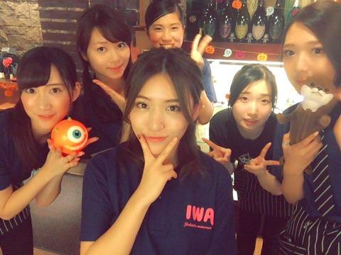 【元AKB48】岩こと内田眞由美のルックスレベルを改めて検証しよう
