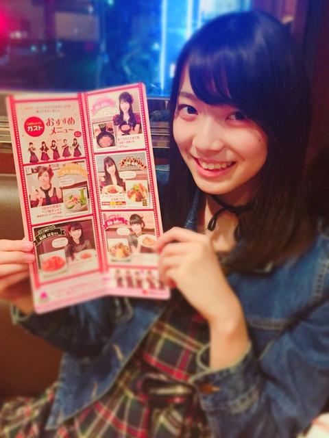 【AKB48】後藤萌咲「おぎゆかがオススメしてたオムライスと、ポテト食べたよ」