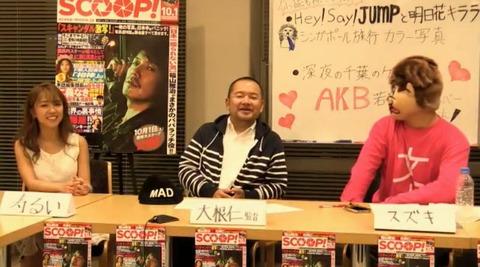 【文春】AKB48を張り込みしてる週刊誌の記者ってストーカー規制法に引っかからないの?