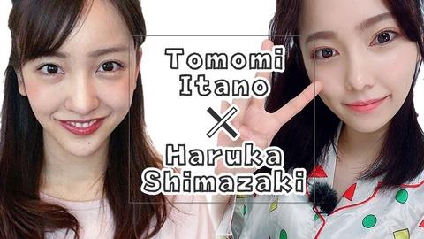 【朗報】ぱるること島崎遥香さん、板野友美と夢のコラボ!!!