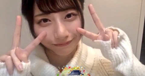 【AKB48】チーム8鈴木優香りん、モバメでグロ画像を送り付ける・・・