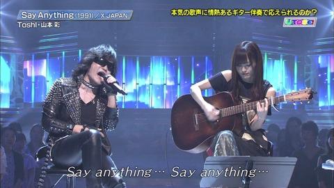 【NMB48】UTAGE見てたんだけど  さや姉ってギターうまいの?【山本彩】