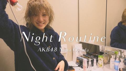 【朗報】ゆうなぁもぎおんチャンネル、3ヶ月ぶりに20万再生超え動画爆誕!(※ゆうなぁのみ)【AKB48・岡田奈々・村山彩希】
