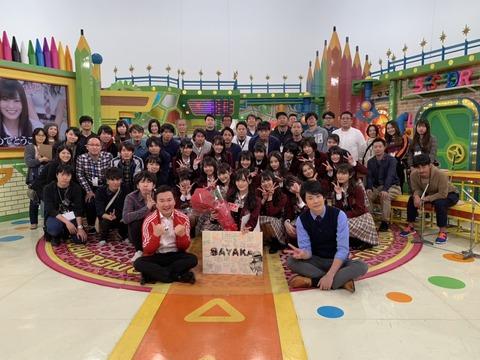 【画像】みるるんのパンチラキタ━━━(゚∀゚)━━━!!【NMB48・白間美瑠】