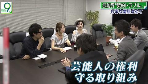 【元SKE48】桑原みずき「出してやってるんだからとノーギャラで役者を使って金稼ぐ大人は消えてほしい」