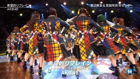 【AKB48G】尻フェチ向けの振り付けになってる曲ってある?