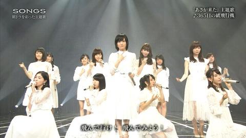 【AKB48G】曲名に数字が入っている曲は良曲・神曲の法則