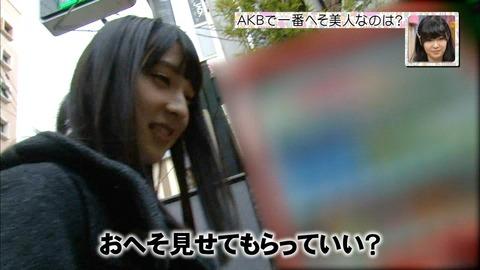 【AKB48】「※AKB調べ」って良い番組だったよな