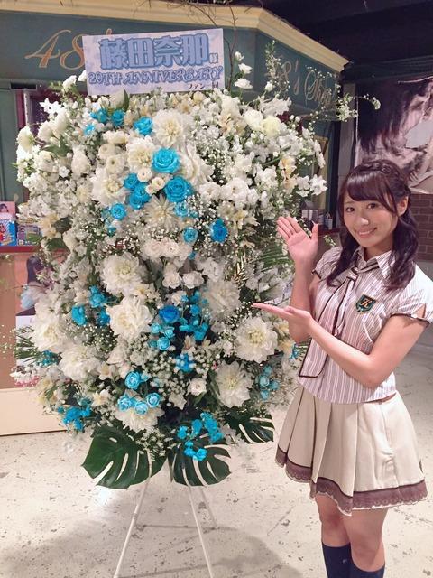 【AKB48】藤田奈那「やり残していることがあるので、まだ卒業しません!」