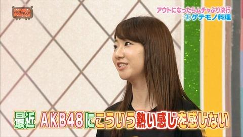【AKB48G】お前らがAKBへの情熱を失ったきっかけって何?