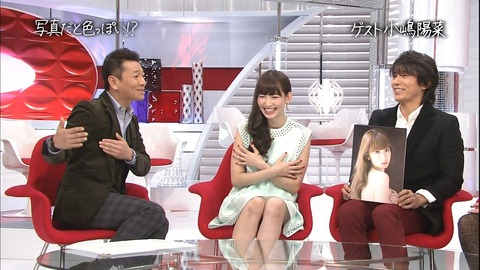 小嶋陽菜「結婚発表でAKB卒業したい」