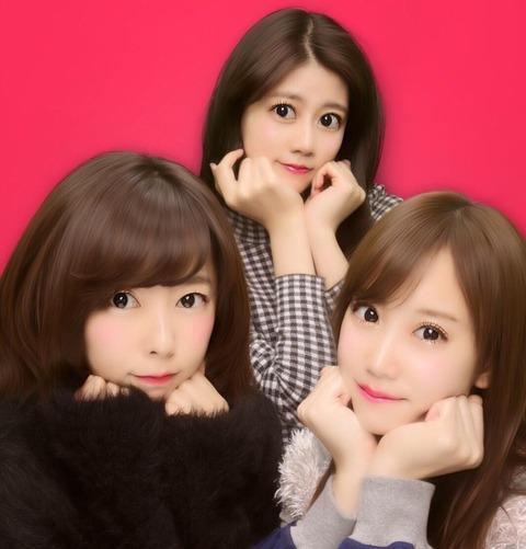 【AKB48】永尾まりや・中村麻里子・阿部マリアでプリクラを撮った結果www