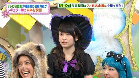 【AKB48】ハロウィン・ナイトに小嶋さんと玲奈と川栄がいたら絶対凄いことになってたよな【小嶋陽菜・川栄李奈・松井玲奈】