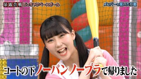 【AKB48】推されながらも伸び悩んでしまったメンバーで打線組んだ【無能スレ】