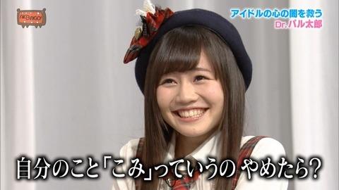 【AKB48】込山榛香が自分のこと「こみ」って言うのやめたってさ